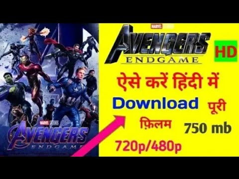 Download How To Download Avengers Endgame Full Movie In Hindi | Download Avengers Endgame Full Movie In Hindi