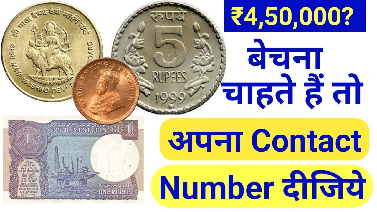Sell old coins and note direct buyer on olx   old coins buyer in india
