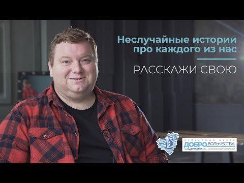 Дмитрий Колчин |