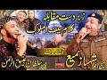 Muqabla Punjabi Kalam Saif ul malook 2020 - Sultan ateeq vs Shabaz sami Police wala - Most hit kalam
