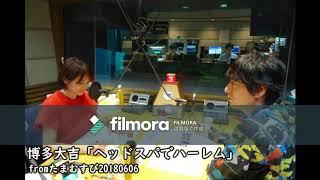 博多大吉さんが赤江珠緒アナと、 ずっと行きたかったヘッドスパに行って...