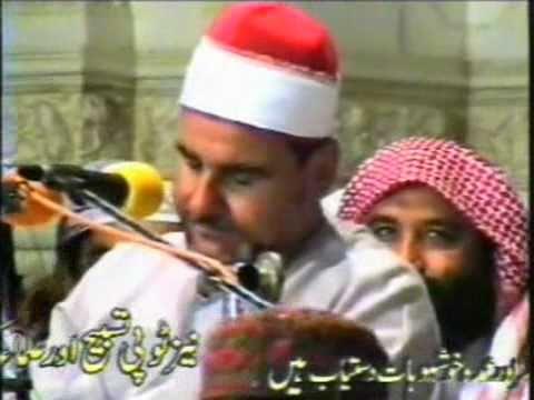 Mutawalli - Naba Naziat Qariah Fatiha Baqarah - (1/3) الشيخ السيد متولي