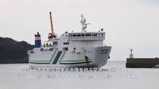 つたえるけん(壱岐市)