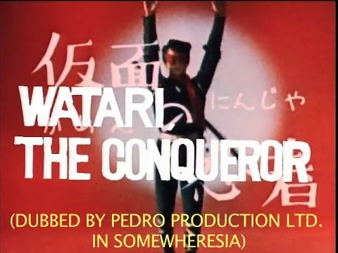 Best of Watari the Conqueror