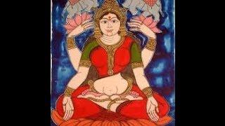 Bhagya Suktam-GRD Iyers