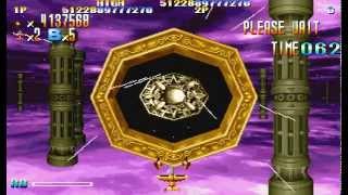Arcade Longplay [392] Gigawing