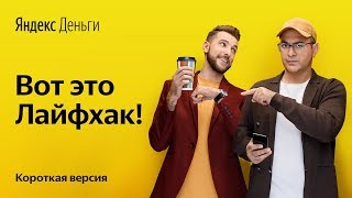 ГАРИК МАРТИРОСЯН И АНДРЕЙ БЕБУРИШВИЛИ В ЛИФТЕ (короткая версия)