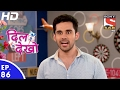 Popular Videos - Dil Deke Dekho