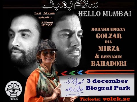 """PerSiS Movie Stockholm """"Hello Mumbai"""" - اکران فیلم سلام بمبئی در استکهلم"""