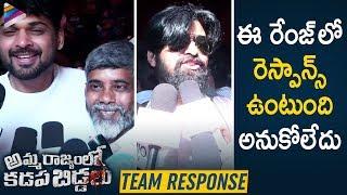RGVand#39;s Amma Rajyamlo Kadapa Biddalu Movie Team Response | Ram Gopal Varma | 2019 Telugu Movies