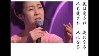 坂本冬美の最新歌です。月刊カラオケファン、歌の手帖、1月号より。
