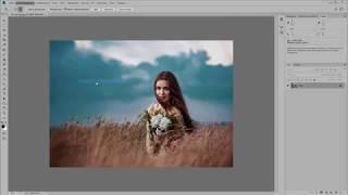 2 Урок. Настройка Photoshop CC (для новичков)