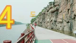 #코로나19퇴치 기원#외발자전거 라이딩 대회#계양구 외…