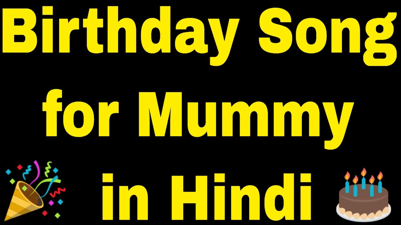 Birthday Song for Mummy - Happy Birthday Song for Mummy