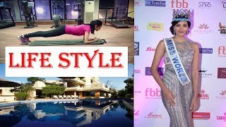 Manushi Chhillar Biography | Family | Childhood | House | Work out | Education | Life style 2017