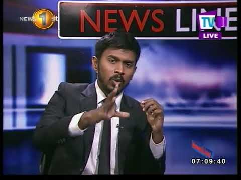 News Line TV1 29th August 2017