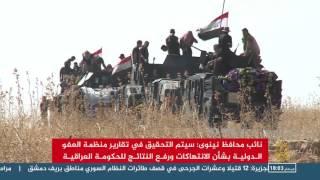 اتهامات للقوات العراقية بقتل وتعذيب مدنيين