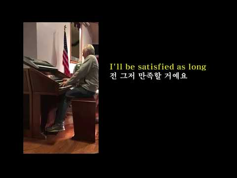 Just A Closer Walk With Thee - Charles Ritchie 그저 좀 더 주님과 가까이 걷게 English & Korean captions