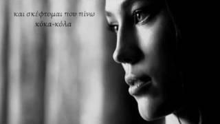 Γερνάω μαμά Τάνια Τσανακλίδου ★♥ இڿڰۣ-ڰۣ★
