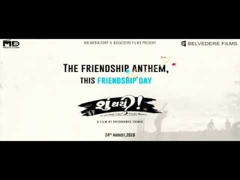 Shu thayu new song release/shu thayu song/friendship day special video