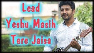 Yeshu Masih Yeshua Band Guitar Lead Tutorial..