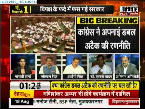Big Bulletin: UP Assembly disrupted after protests from oppo