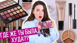 ТЕСТ ДРАЙВ НОВИНОК косметики | Huda Beauty, Natasha Denona, Hourglass, Fenty Beauty