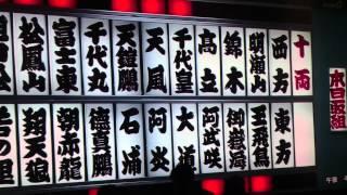 昭和24年以来 長野出身 優勝.