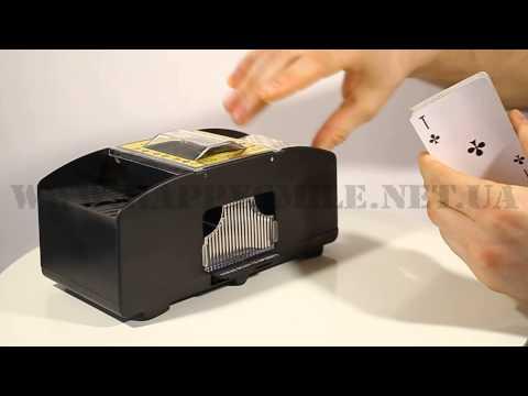 Автоматический смешиватель игральных карт от магазина Happy Smile