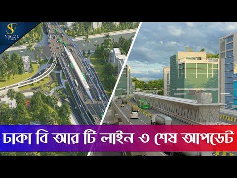 dhaka-brt-line-3-animation-(gazipur-to-airport)-|-bus-rapid-transit-|-updated-(short-version)