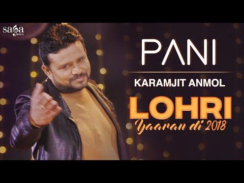 Karamjit Anmol : Pani   Lohri Yaaran Di 2018   Mr Wow   New Punjabi Song   Saga Music