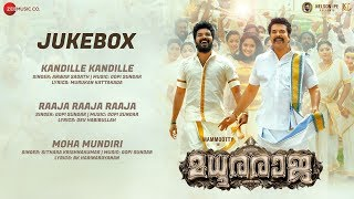 Madhuraraja - Full Movie Audio Jukebox | Mammootty | Gopi Sundar