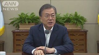 文大統領また日本批判 国民には冷静な行動呼び掛け(19/08/13)