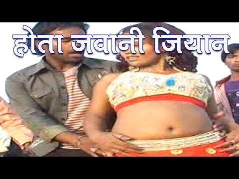 होता जवानी जियान Hota Jawani Jiyan ❤❤ Karan Singh ❤❤ Bhojpuri Songs 2015 New [HD]