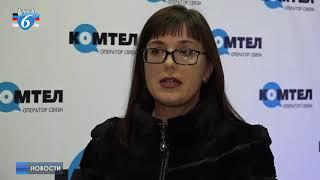 Сбой в работе оператора мобильной связи МТС на территории ДНР