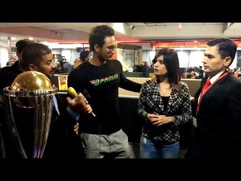 ICC World Cup 2019 Trophy Visuals: World Cup Fever Grips Aaj Tak  | Sports Tak