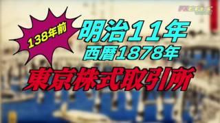 【デイトレMAX無料オンライン講座はこちら!】 http://cr-pg.jp/ad/?id=...