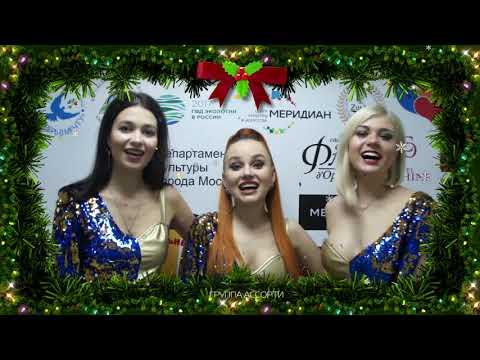 Поздравление зрителей телеканала TVMChannel от группы Ассорти