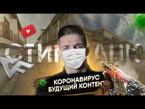 Cross Fire: АК-47 Стимпанк | Будущий контент