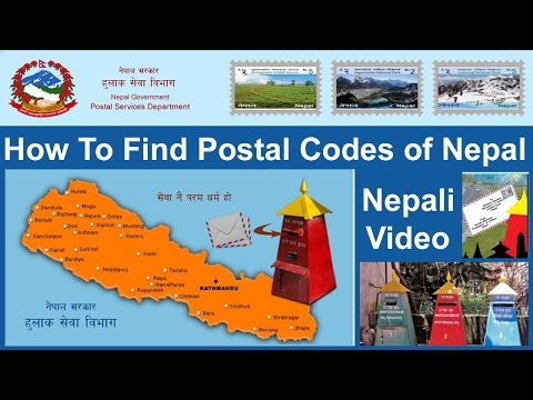 How To Get Postal Codes of Nepal ?