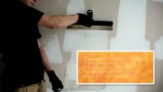 Обучающий видео мастер-класс: применение сухих строительных смесей