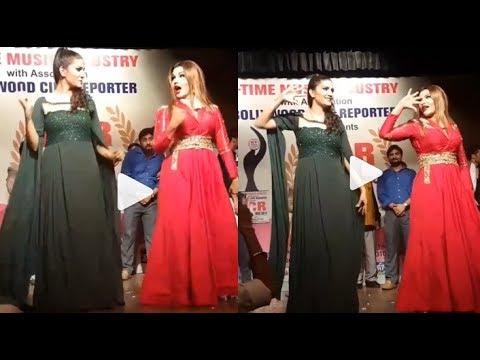 || BCR Achievers Award 2018 || Rakhi Sawant & Sapna Choudhary || PFTI || Students Performance ||