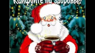 Новогодние Открытки Скрапбукинг