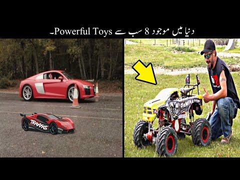 Dunia Me Maujood 8 Powerful Toy Cars | Powerful Toys | Haider Tech