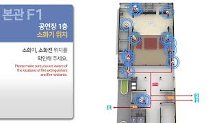 [비상대피] 울산학생교육문화회관 - 뮤직박스