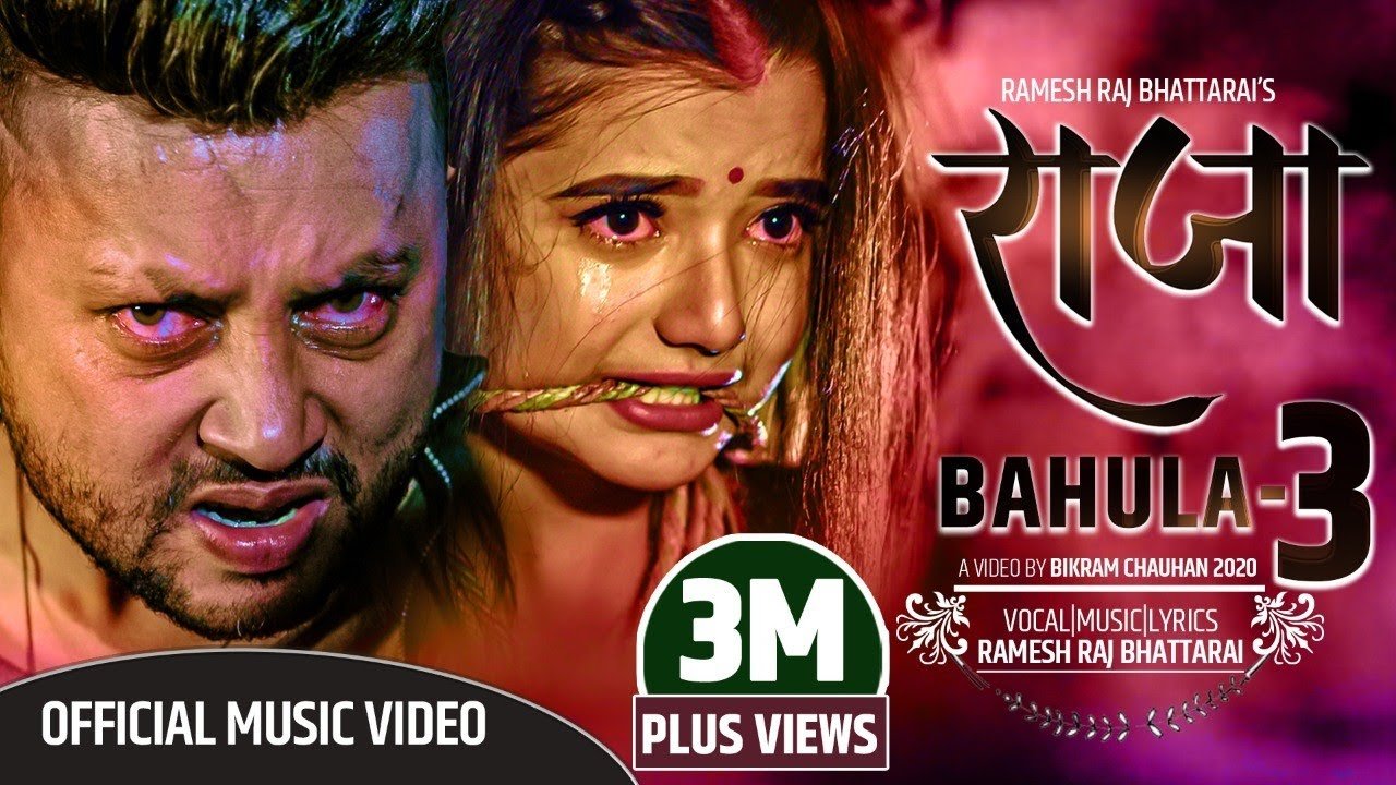 Download Raja (Bahula 3) by Ramesh Raj Bhattarai   Feat. Durgesh Thapa, Suprima Bhattarai   New Nepali Song