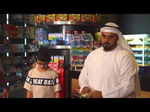 Give me a chance - Salama Al Falasi