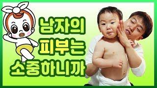 [육아템] 아기의 피부를 지켜주는 안전한 수분크림! |…