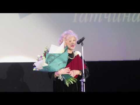 "Светлана Немоляева на 24 кинофестивале ""Литература и кино"" в Гатчине."