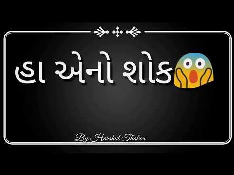 Ghar Ma Khava Ne Khichdi Nathi Whatsapp Status Video